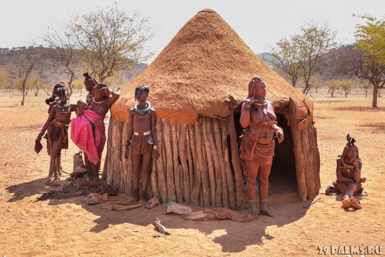 Намибия, племя Химба