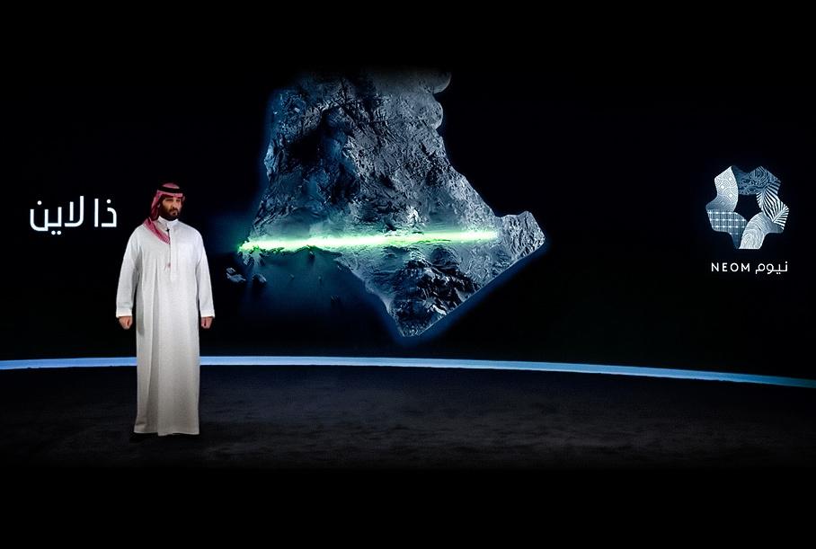 В Саудовской Аравии построят город-миллионник без машин Новости