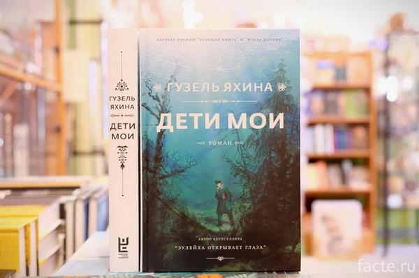 Что почитать осенью - 6 лучших книг