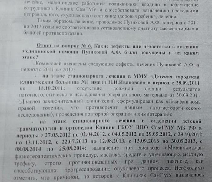 """""""Мама меня убивают"""": Девочка умерла, а врачи пока продолжают работать россия"""