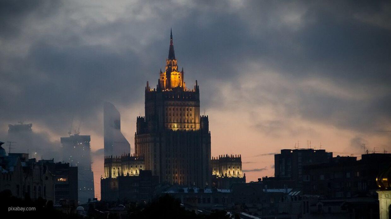 МИД предупредил россиян об угрозе преследования спецслужбами США за рубежом