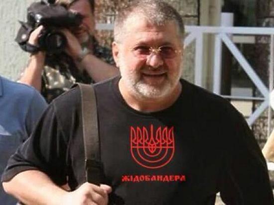 Владимир Карасёв: СМИ Израиля — Украина единственное в мире еврейское государство за пределами Израиля