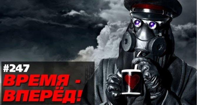 Россия вновь спасает мир. Но…