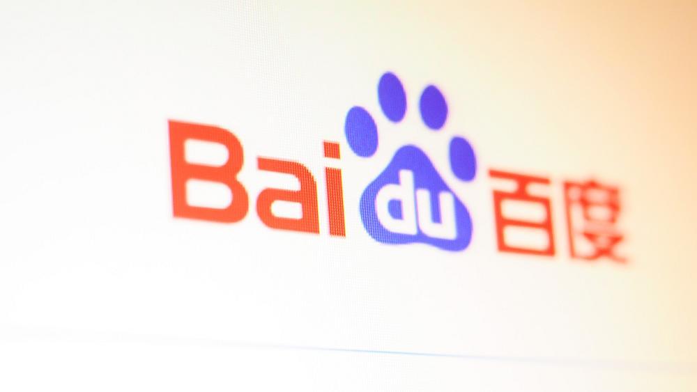 Китайский поисковик Baidu на…