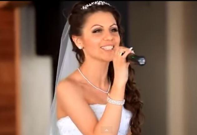 Только мой! - невеста спела …