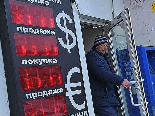 Экономисты предсказали сюрпризы для рубля в преддверии саммита ОПЕК