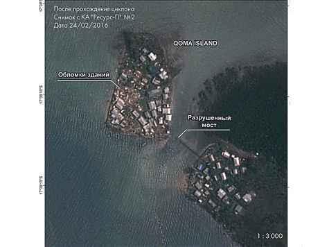 Российские спутники передали на Землю полную картину разрушенных населенных пунктов на острове Фиджи