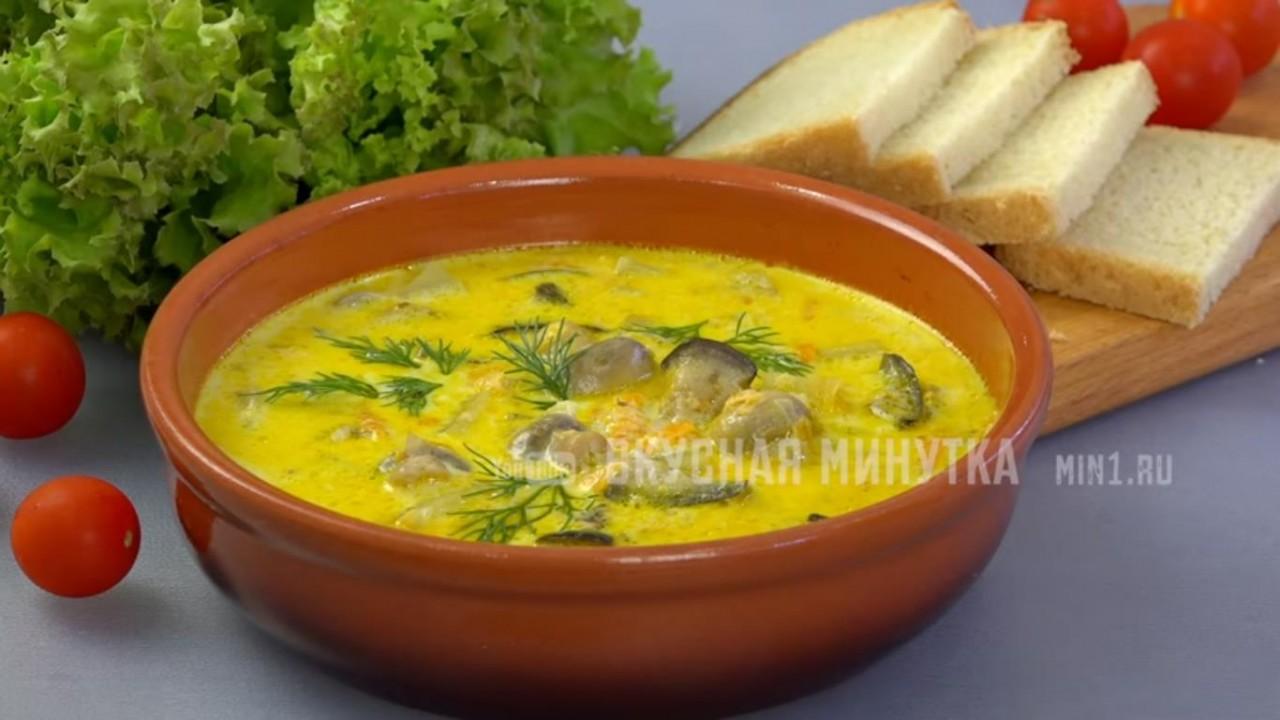 Вы такое еще не пробовали! НЕВЕРОЯТНЫЙ грибной суп с БАКЛАЖАНАМИ!!