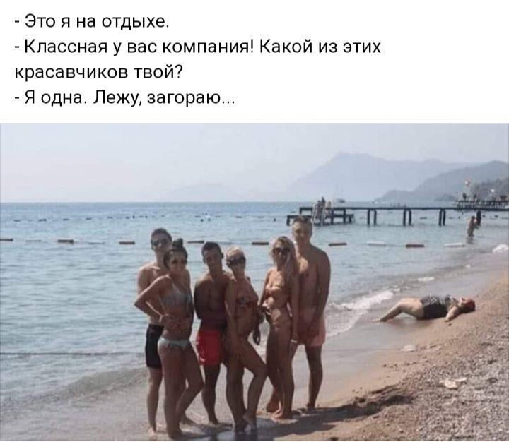 https://mtdata.ru/u23/photoE236/20245166354-0/original.jpeg#20245166354