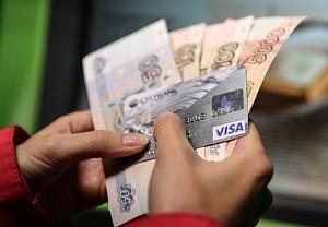 Мошенники нашли новый способ кражи денег с банковских карт