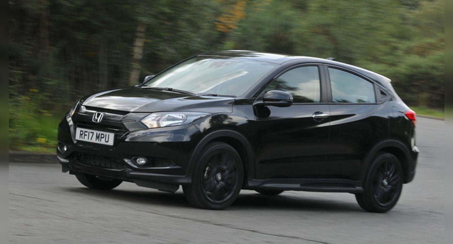 Honda прекращает производство HR-V второго поколения Автобизнес