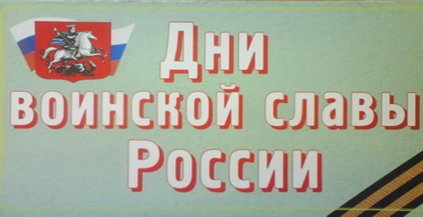 МЫ С КУЛИКОВА ПОЛЯ...   (Яков Шафран)