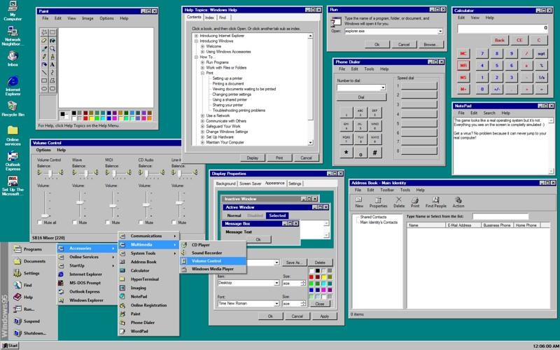 Ностальгия по молодости - Windows 95