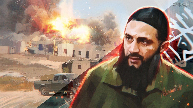 Последние новости Сирии. Сегодня 13 сентября 2019 сирия