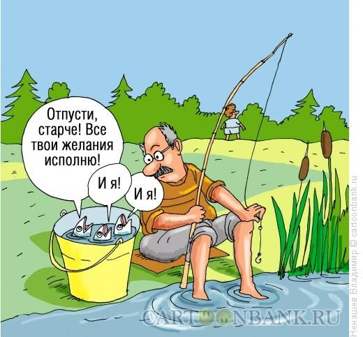 АНЕКДОТС - 93