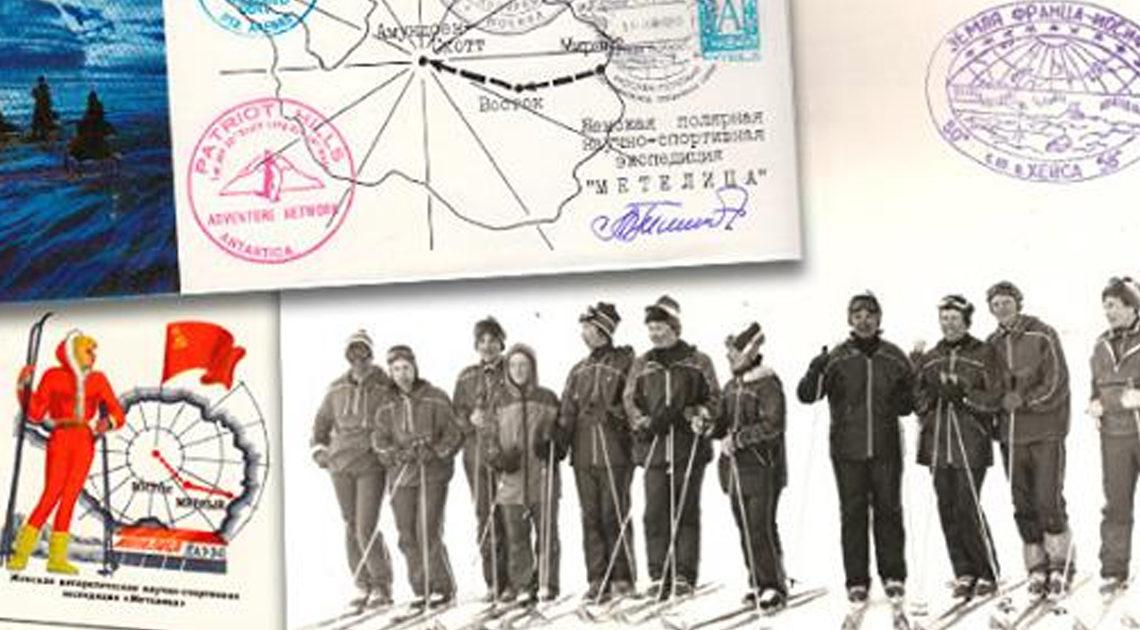 Госпожа Метелица: несказочные приключения советских женщин на Северном Полюсе