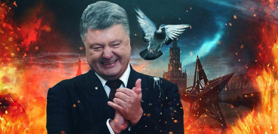 Сожжем Москву: на Украине предрекли конец войны с Донбассом