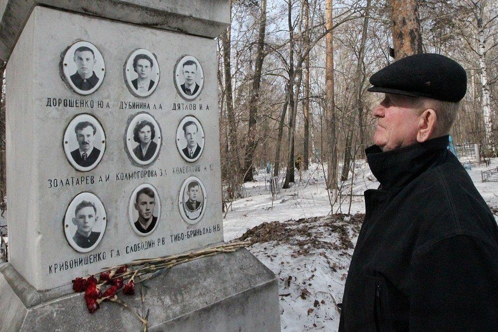Минский ученый предложил свою версию гибели группы Дятлова