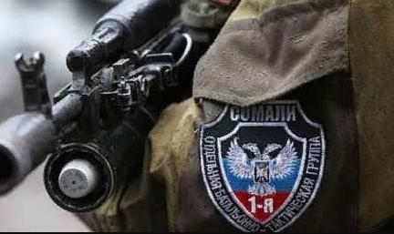 Ополченцы ДНР уничтожили принадлежащую ВСУ технику НАТО