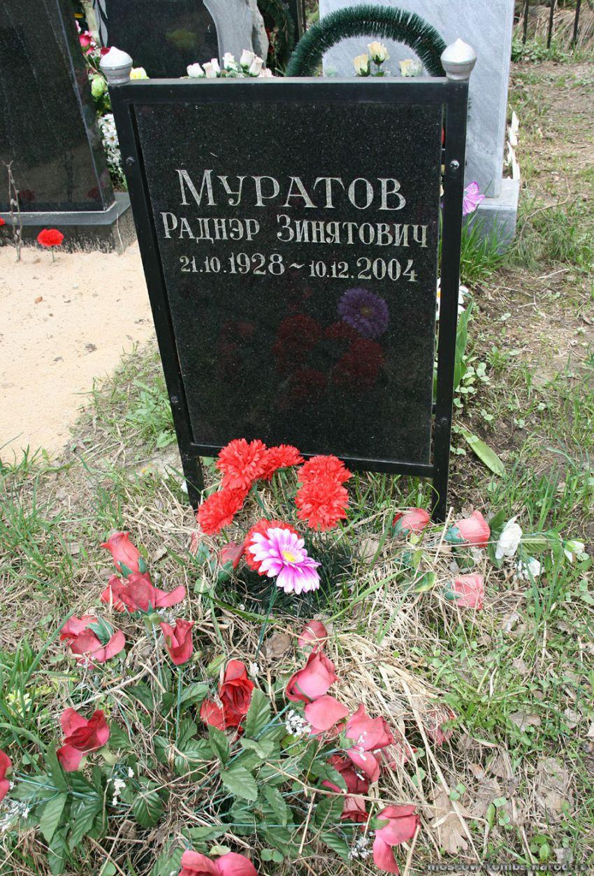 Раднэр Муратов: интересные факты о жизни Раднэр Муратов, ссср, кино, факты