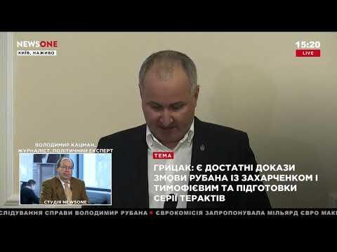 С минометом против Порошенко. «Страна», Украина