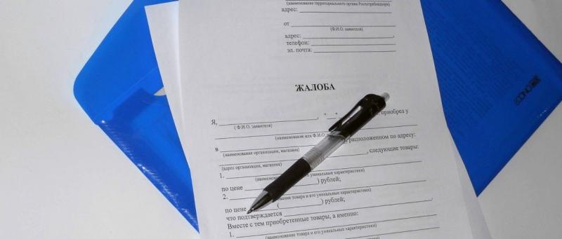 В Госдуме предложили сделать платным приём жалоб от населения