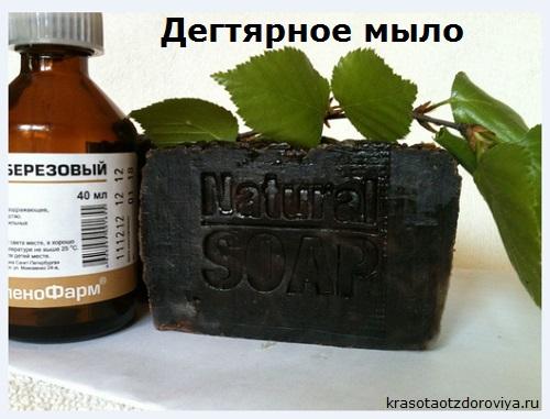 От чего помогает дегтярное мыло? Состав и полезные свойства для кожи лица. Как помогает дегтярное мыло от прыщей на лице.