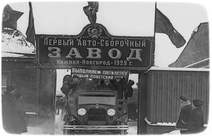 Для чего иностранные специалисты приезжали в СССР