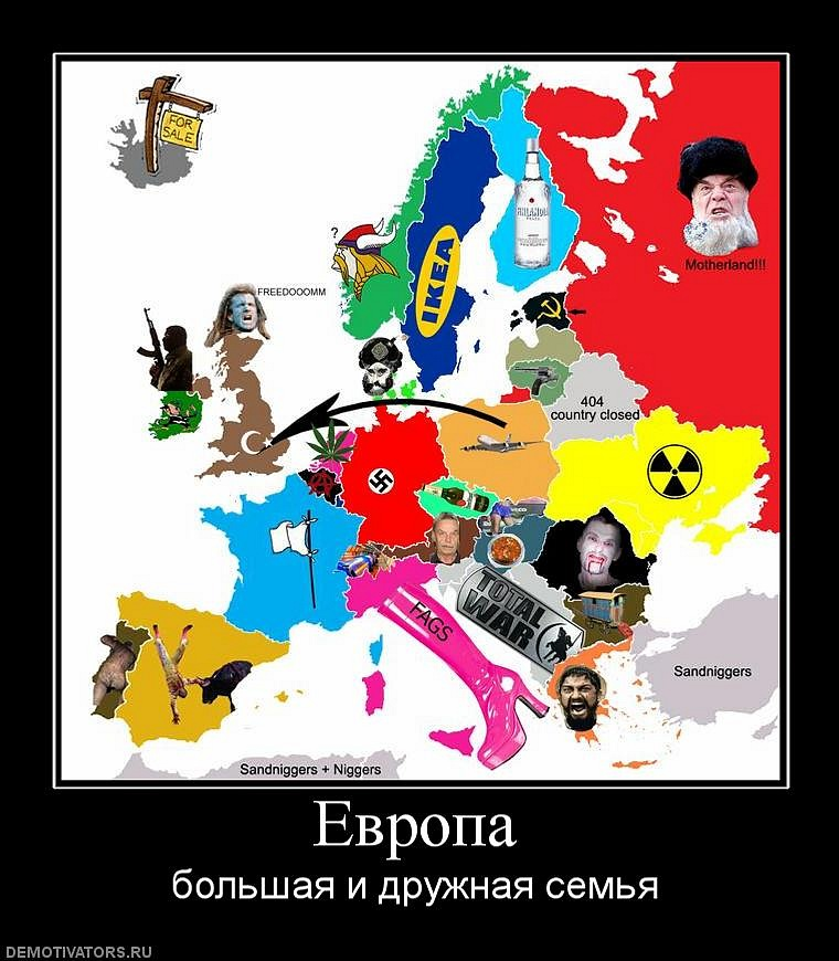 Донецк: просыпайся, Европа!