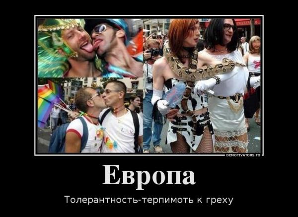 Недержание кала гомосексуалисты