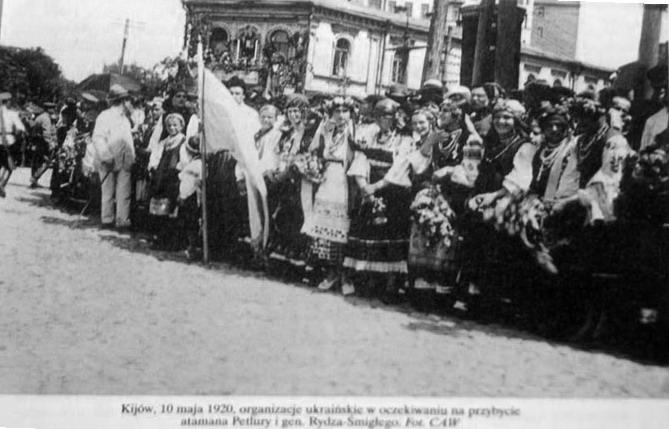 Этот день в истории: 1920 год — польские войска захватили Киев история,украина