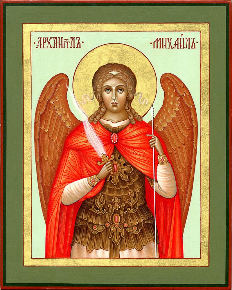 Картинки с святым михаилом