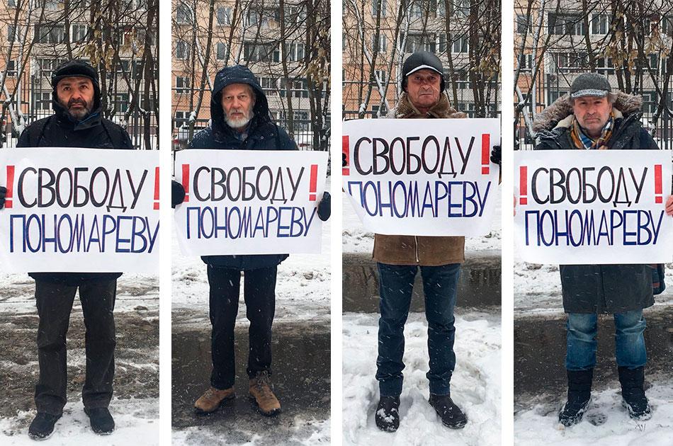 Пономарев не придет на похороны Алексеевой