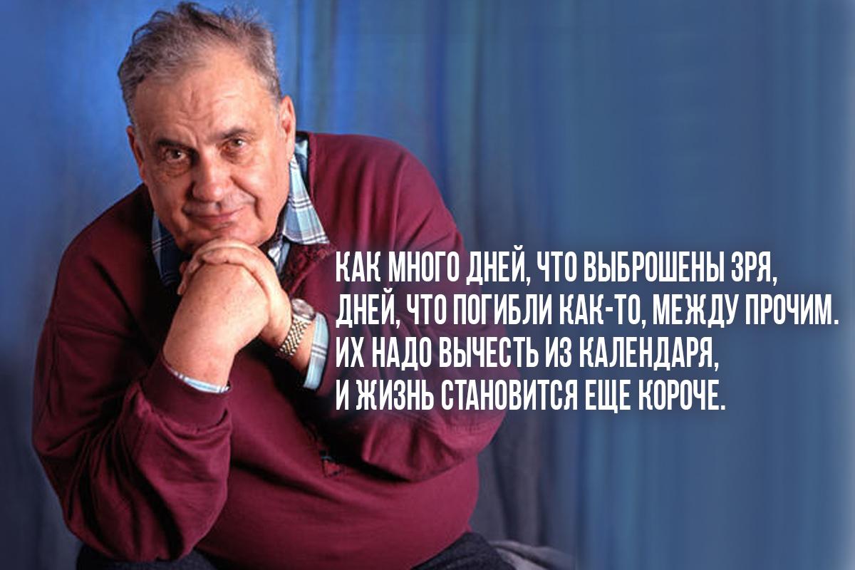 Пронзительное стихотворение Эльдара Рязанова