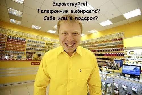 http://mtdata.ru/u23/photoF568/20529517358-0/original.jpg