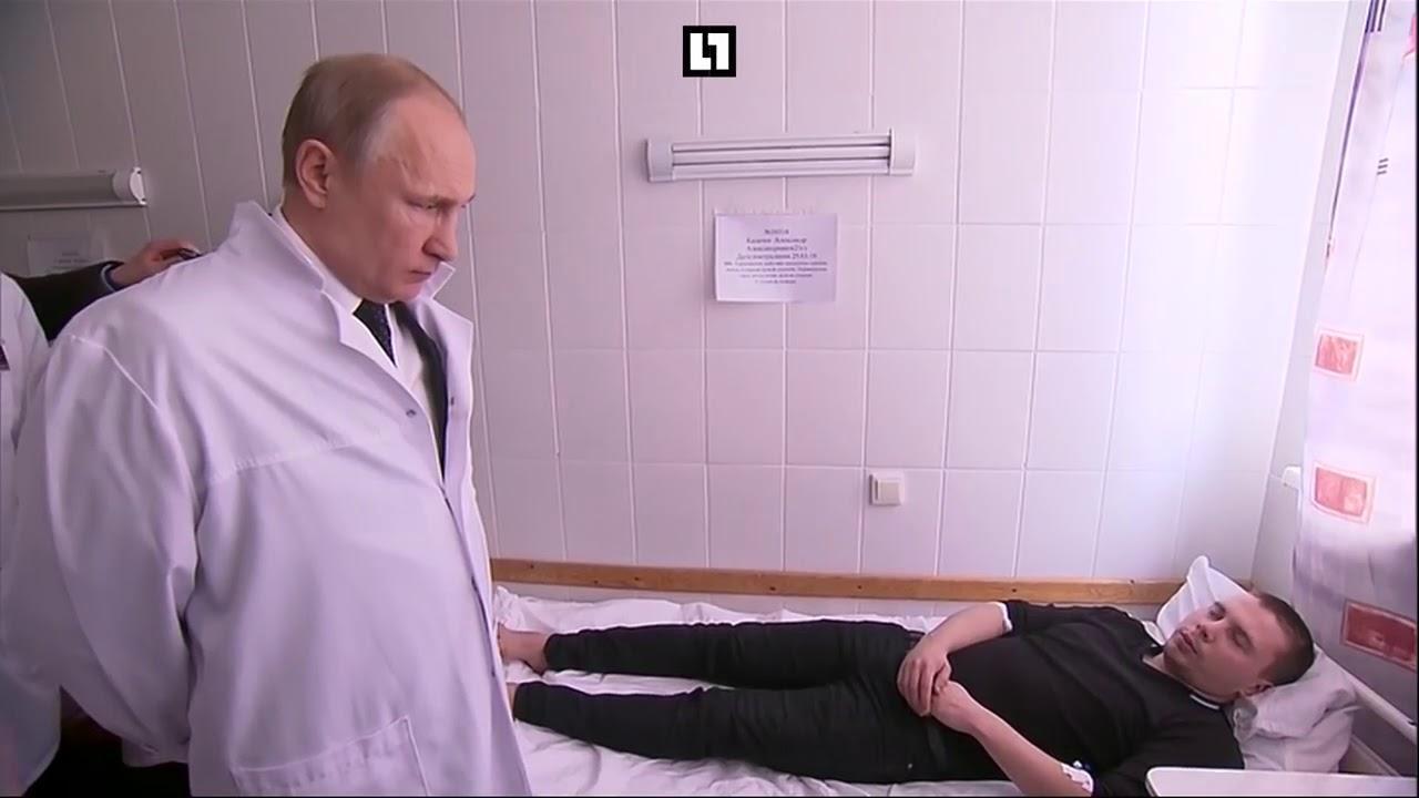 Державный гематолог власть,коронавирус,общество,Путин,россияне,экономика