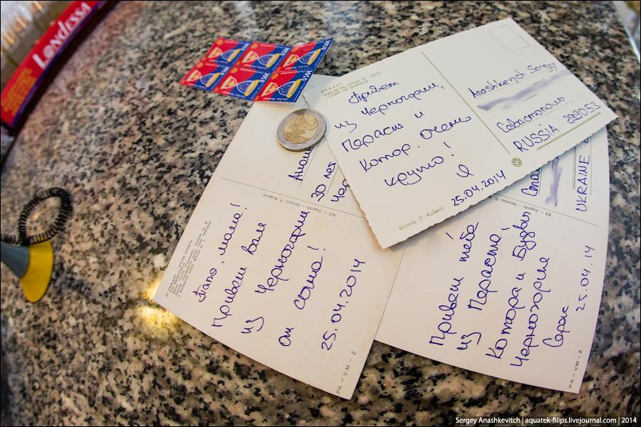 Что написать на почтовой открытке подруге