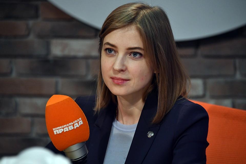 Поклонская уверена, что не нужно пускать в Россию тех, кто воевал против русских людей на Донбассе