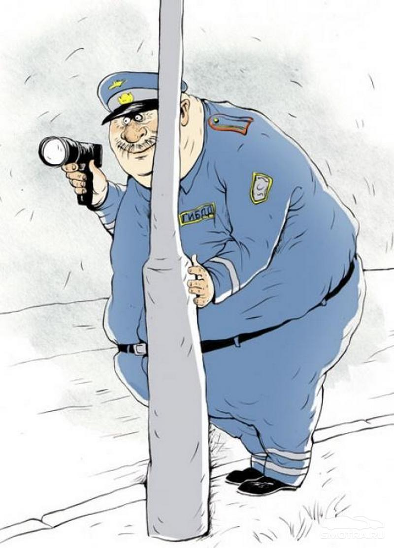 Милиционер картинки смешные