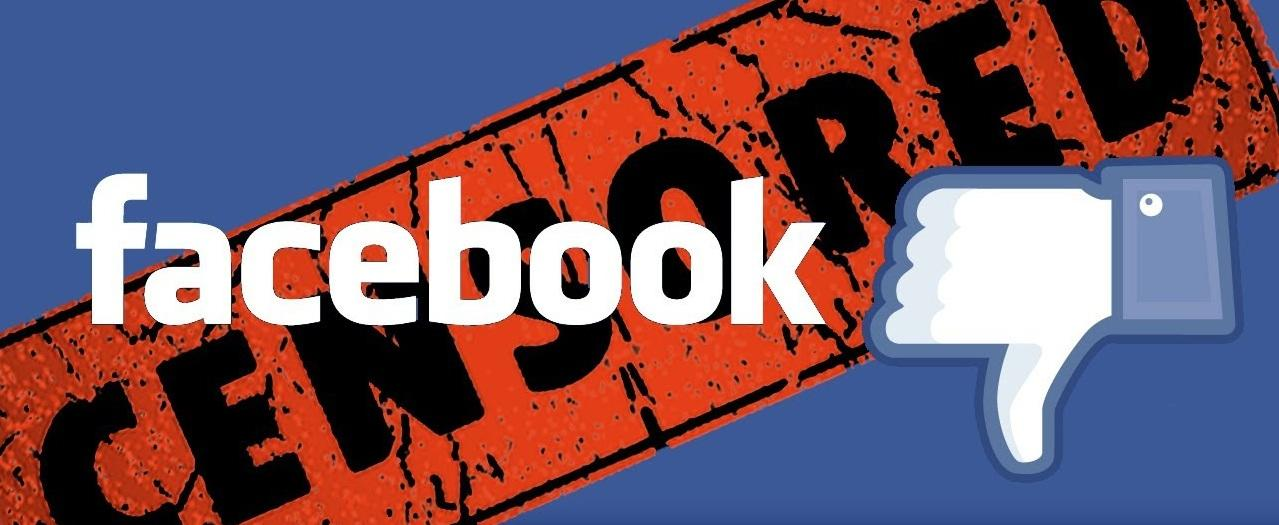 Хозяева Интернета: когда Вашингтон перестанет глумиться над правами человека?