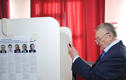 Собчак проголосовала на выборах главы государства