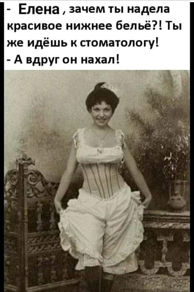 - Дедушка, а ты когда перестал с женщинами спать?... Весёлые,прикольные и забавные фотки и картинки,А так же анекдоты и приятное общение