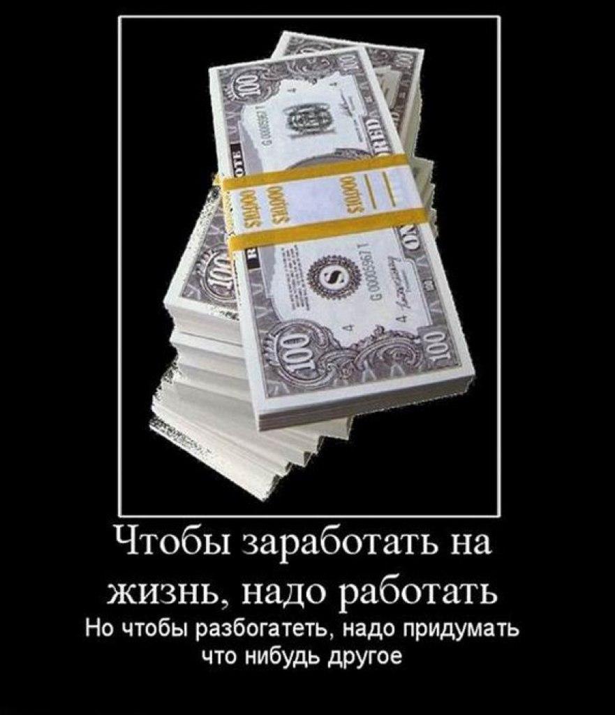 Дню рождения, прикольные картинки только за деньги