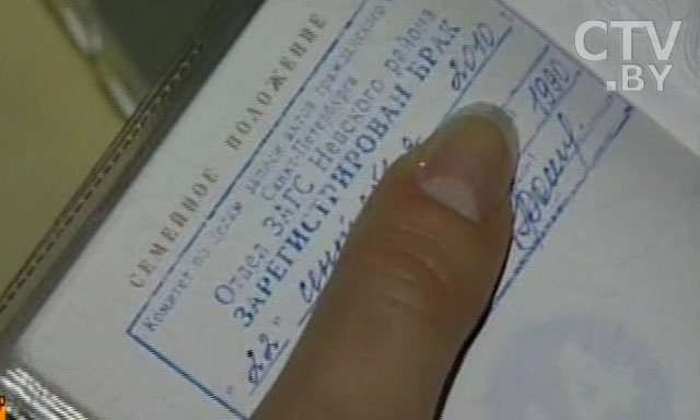 Штамп, который нам тщательно навязывают насчет штампа в паспорте