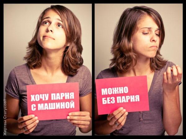 - Милый, я могла бы стать «Мисс Россия»? - Конечно... Весёлые,прикольные и забавные фотки и картинки,А так же анекдоты и приятное общение