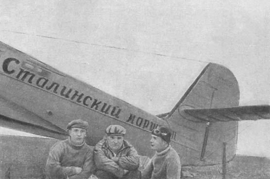 Неизвестные факты о полёте Валерия Чкалова в США авиация,история,личности,СССР,Сталин,Чкалов В,П