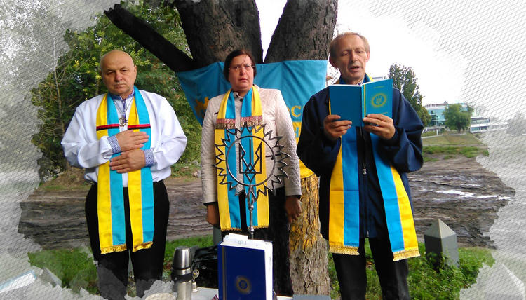 Украинское образование и язычество