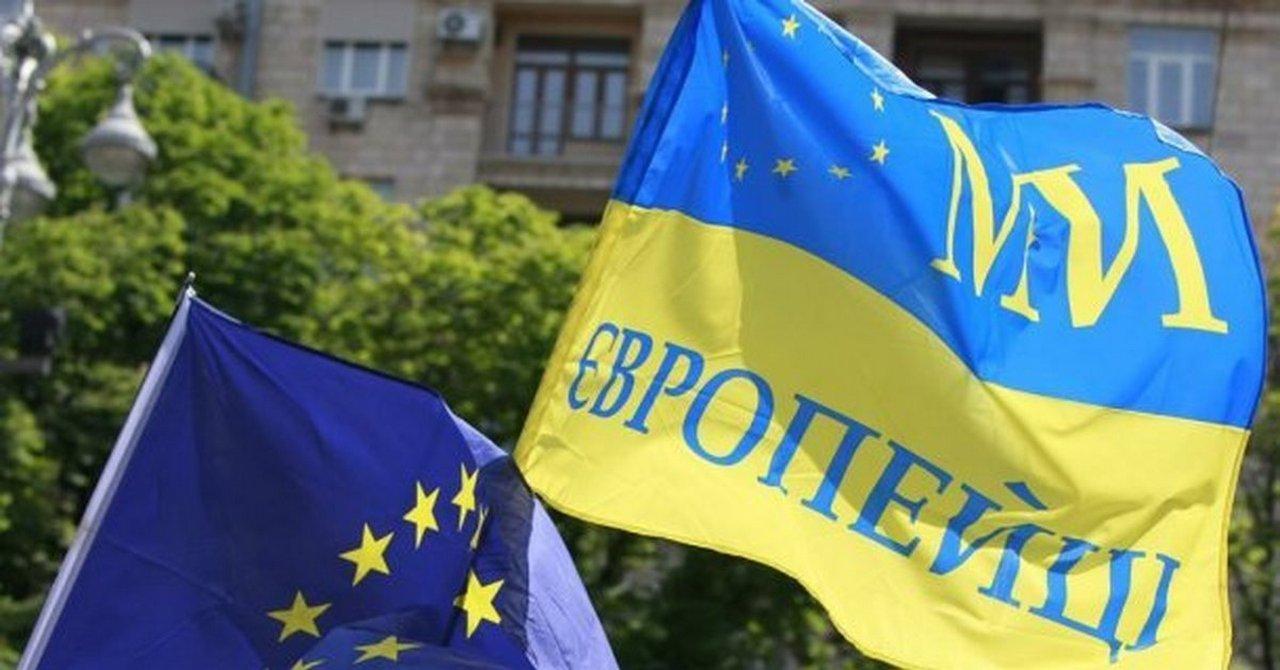 Украинский Совет Европы
