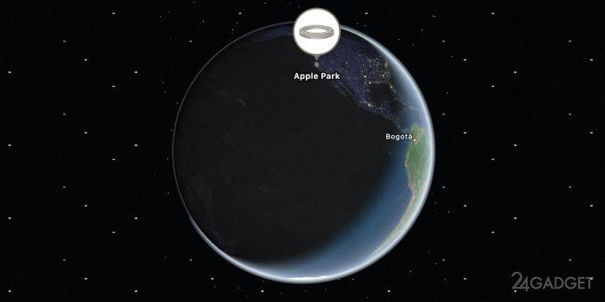 Связь для iPhone 13 через спутник будет применена только для экстренных ситуаций