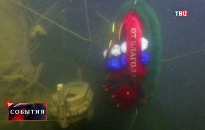 На Балтике почтили память экипажа затонувшей советской подлодки